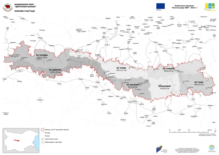 Strategic Guidelines for development of the security and control in Central Balkan National Park