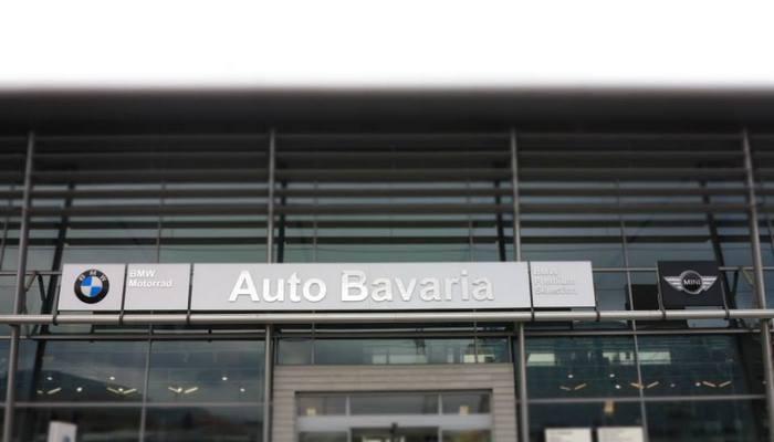 Оценка на безопасността на съхранение на опасни химични вещества на складовете на Ауто Бавария ООД