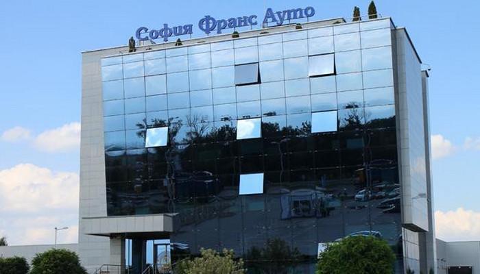 Оценка на безопасността на съхранение на опасни химични вещества на складовете на София Франс Ауто АД