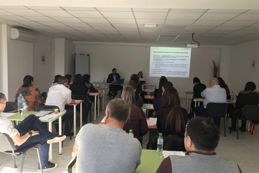 """Обучение на тема: """"Управление и мониторинг на питейните води – предизвикателства и перспективи"""""""