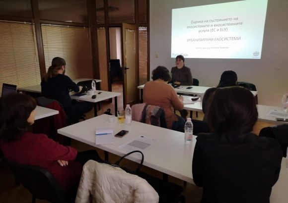 "Training on the topic: ""Assessment on the condition of ecosystems and ecosystem services"""